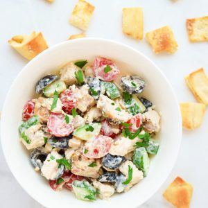 Greek Chicken Salad with Pita Croutons - healthy, fresh, and packed with protein. The perfect make ahead lunch! | tastythin.com